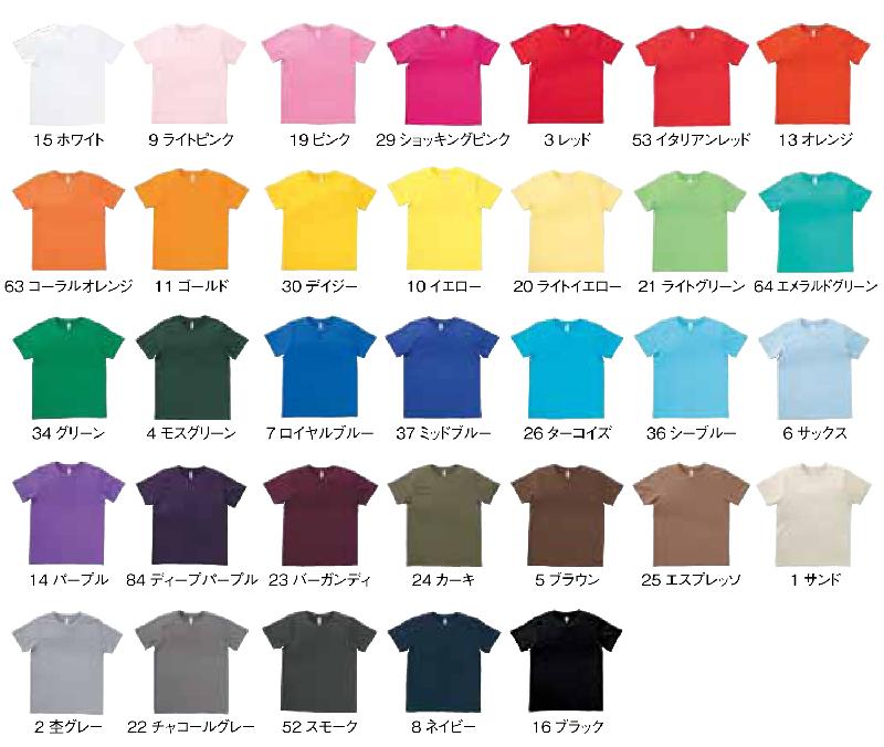 1141color