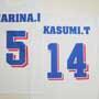 背番号と名前をプリントしたTシャツ