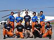 高知 消防防災航空隊オリジナルTシャツ