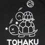 バレーボール部Tシャツ