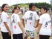 ビーチバレーチームオリジナルTシャツ
