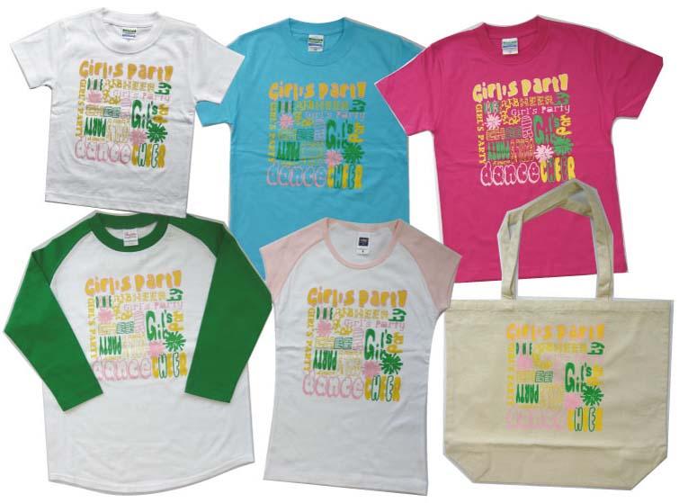 帆布トートと子供用Tシャツ