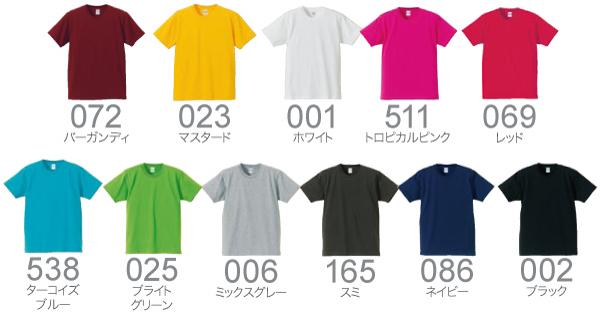 4252色見本