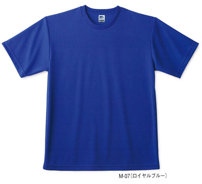 ロイヤルブルーのTシャツ
