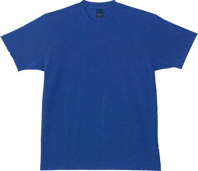 エクスライブTシャツ ブルー