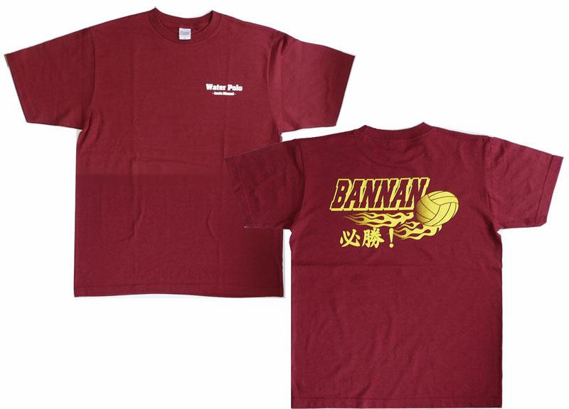 水球部のオリジナルTシャツ