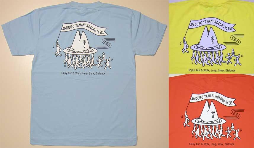 マグロ図案のオリジナルTシャツ