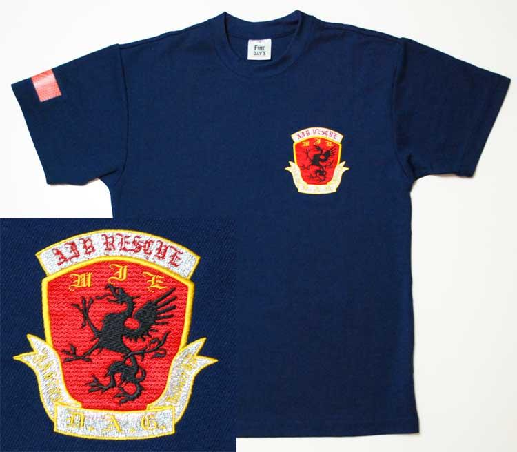 エアレスキューワッペン刺繍Tシャツ