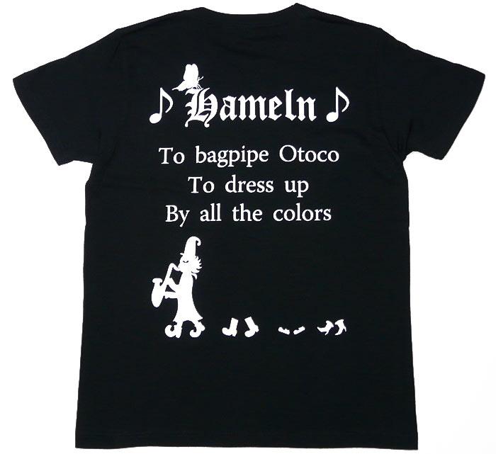 ハメルーンの笛吹きTシャツ