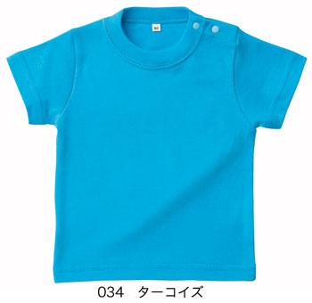ターコイズのベビーTシャツ