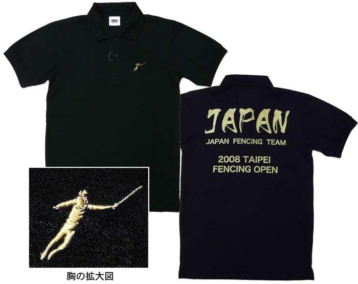 金糸刺繍でフェンシング選手をデザイン