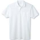 日本製ポロシャツ~抗菌防臭・形状安定加工
