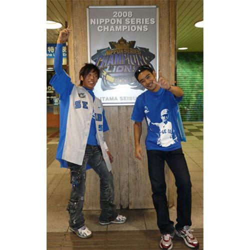 日本シリーズ応援オリジナルTシャツ