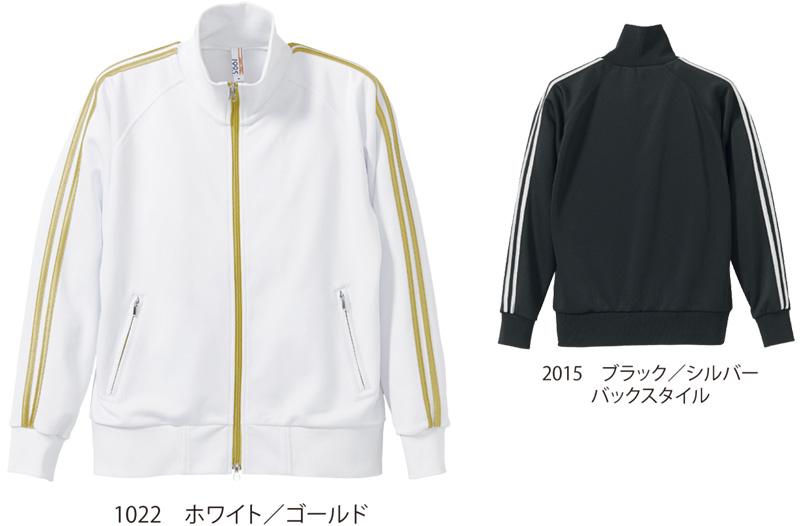 ホワイト/ゴールドとブラック/ホワイトのバックスタイル
