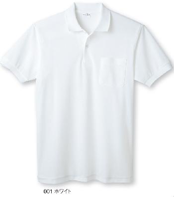 日本製ホワイトホワイトポロシャツ
