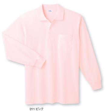 ピンクの長袖ポロ