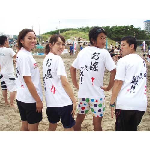 ビーチバレーオリジナルTシャツ