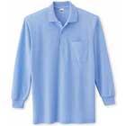 適度な厚みのT/C長袖ポロシャツ ポケット付