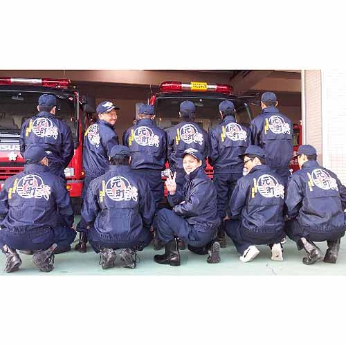 伊豆大島消防団のジャンパー