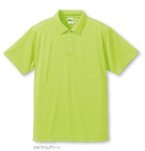 ライムグリーンのポロシャツ