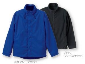ブルーのジャケットにブランクのインナーフリース