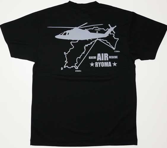 黒Tシャツにグレーのプリント バック