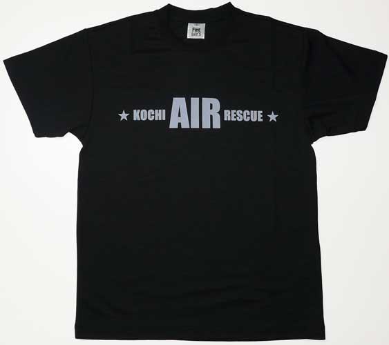 黒Tシャツにグレーのプリントフロント