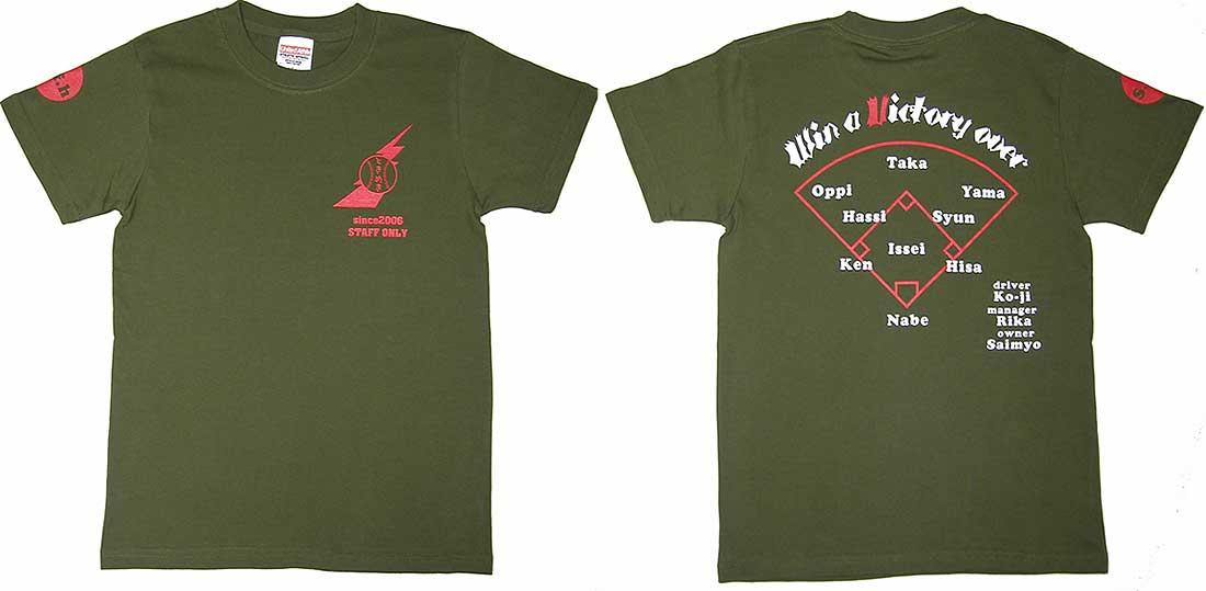 野球場のデザインのオリジナルTシャツ