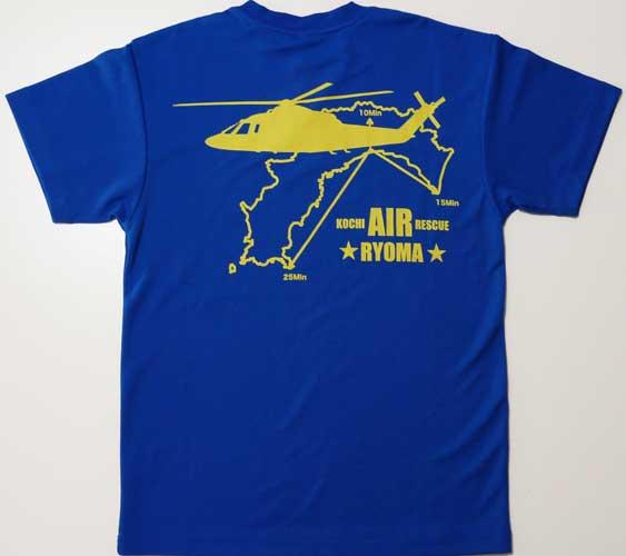 ブルーのTシャツにイエローのプリント後