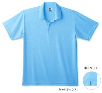 サックスのトップクールポロシャツ