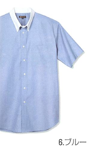 ブルーのクレリックシャツ半袖