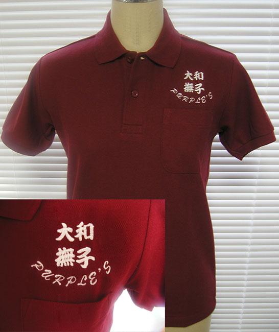 ポロシャツに大和撫子の刺繍
