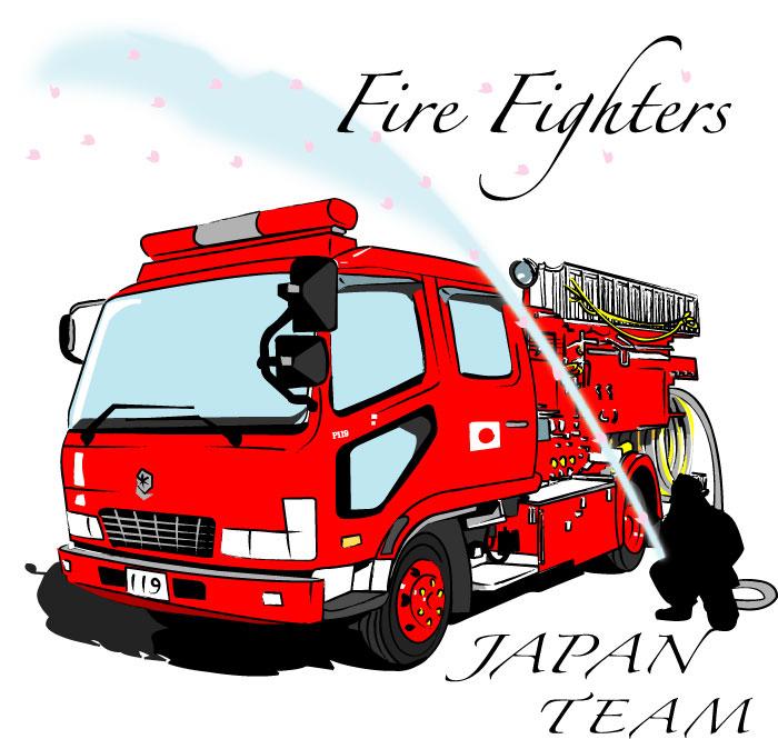 和調デザインの消防車と消防士のイラスト