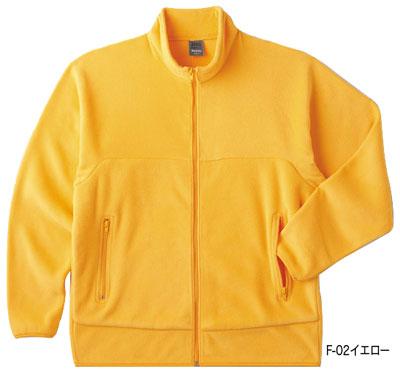 イエローのマイクロフリースジャケット