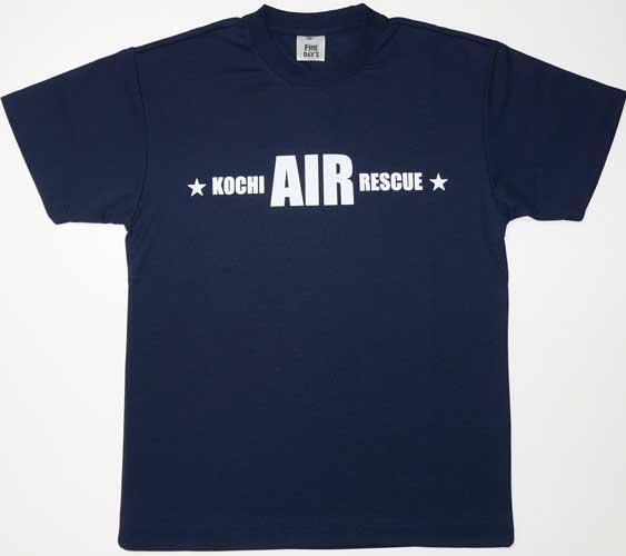 ネイビーのエアレスキューTシャツ