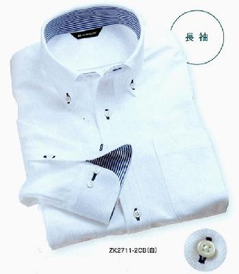 さらっとニットシャツの白
