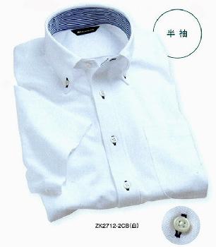 白のニットシャツ半袖