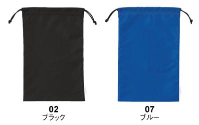 2色の色サンプル