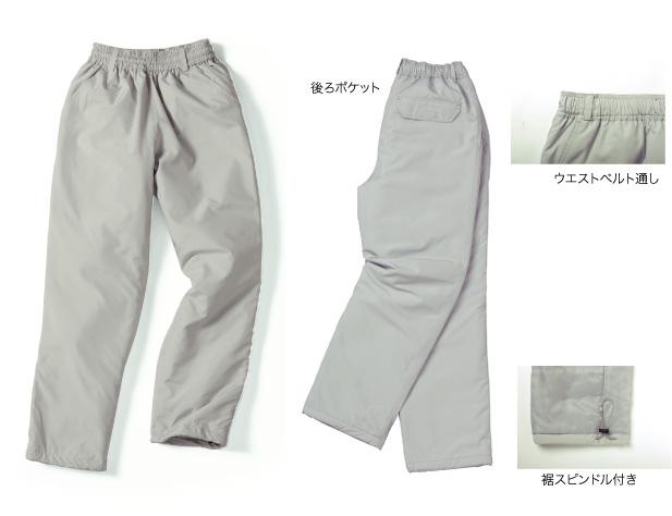 シルバーグレーの中綿パンツ