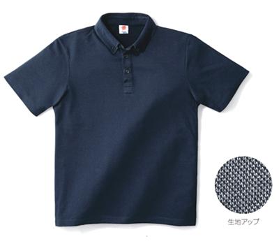 ネイビーのプラチナナノコロイド加工ポロシャツ