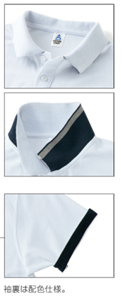 衿と袖のアップ
