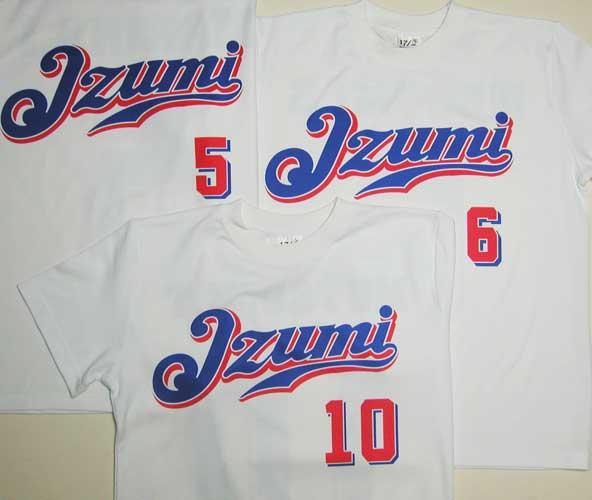 チーム名と番号入りオリジナルTシャツ
