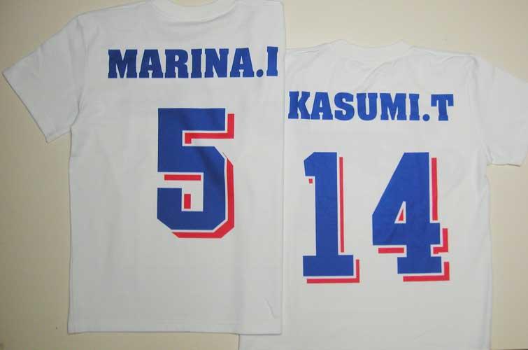 名前と背番号をプリントしたオリジナルTシャツ