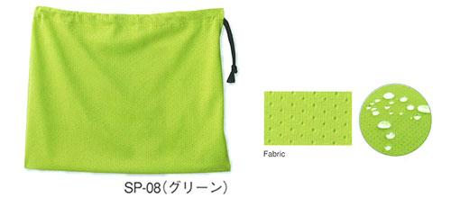 グリーンの撥水巾着