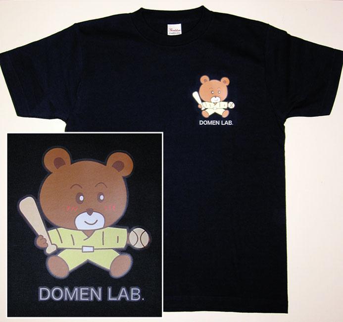 かわいいクマのキャラクターの転写プリントTシャツ