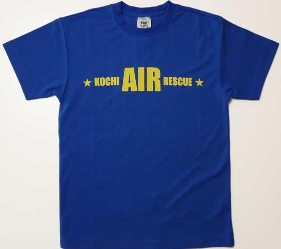 ブルーのTシャツにイエローのプリント前