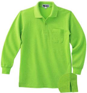 ライトグリーンの長袖ポロ