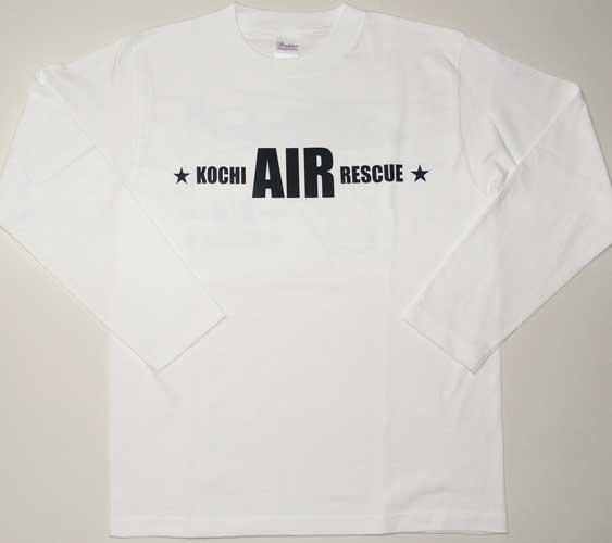 白の長袖Tシャツにブラックプリント前