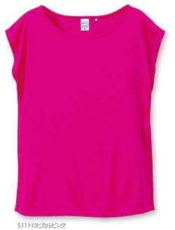 トロピカルピンクのドルマンスリーブTシャツ
