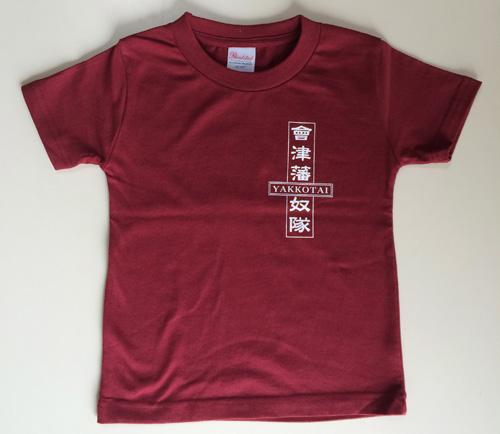ジュニアサイズ バーガンディ色Tシャツ